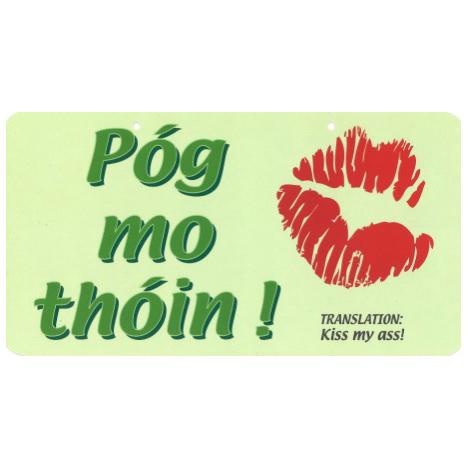 Pog Mo Thon - SY33